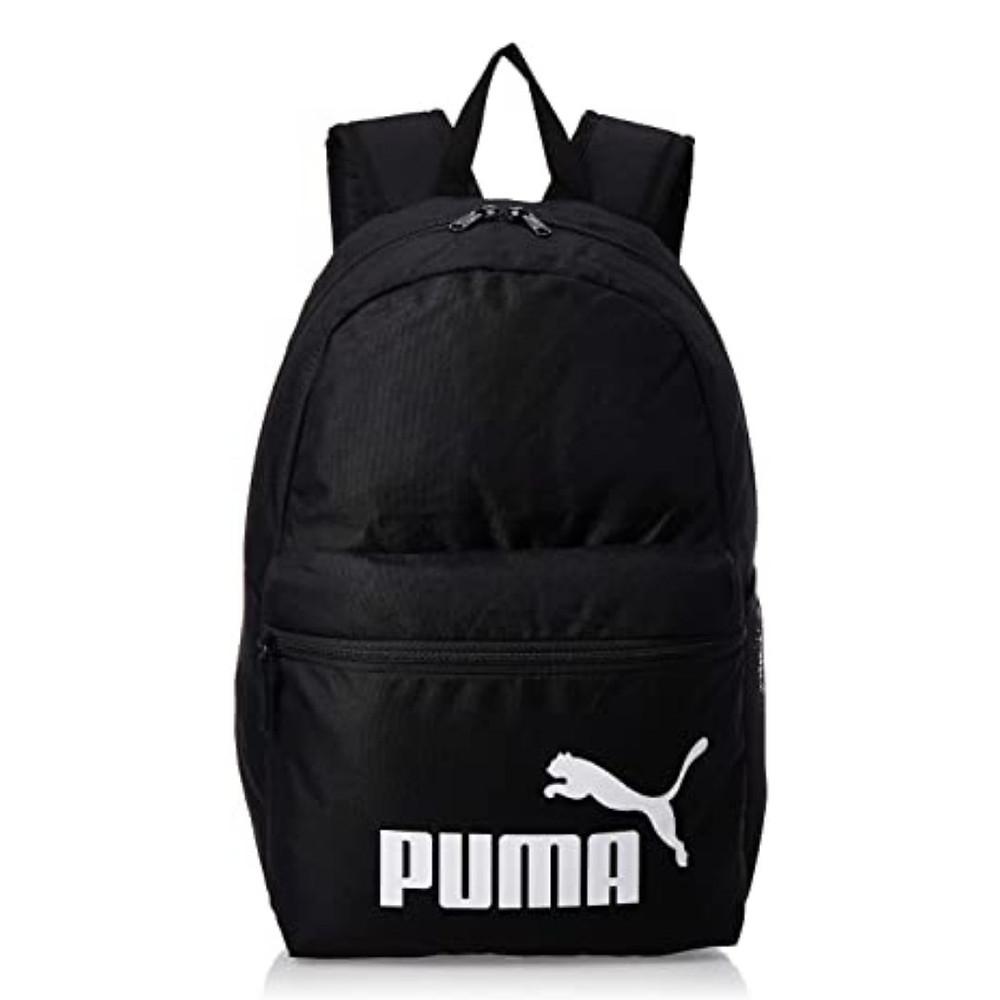 Mochila Puma de presente até R$100