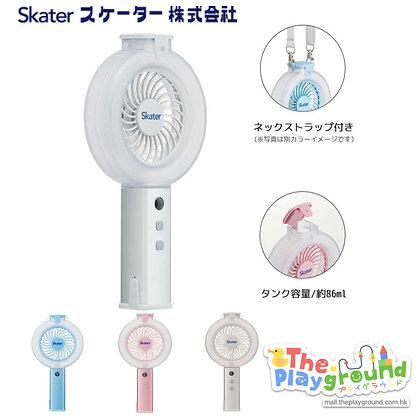 (Pre-Order) Skater Handy Mist Fan