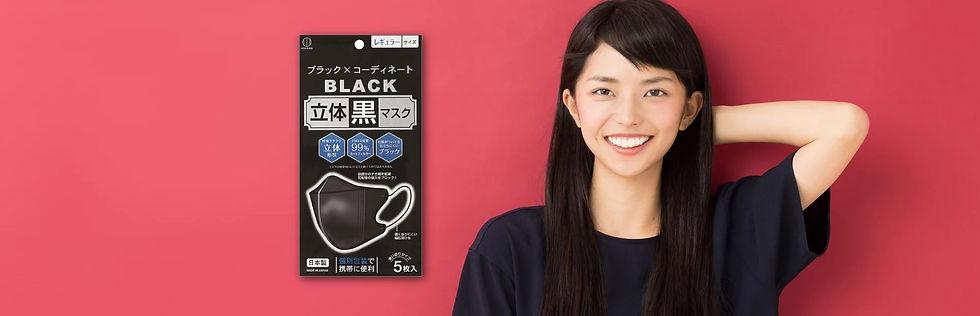 Screenshot 2020-09-22 at 13.13.43 (2).jp