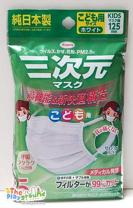 Japan Kowa Kids Mask (5pcs)