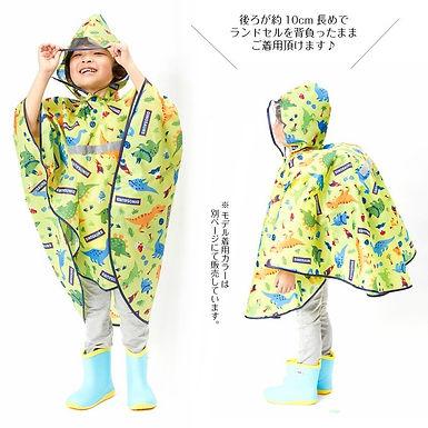 (Pre-Order) Skater Children Rain Cloak