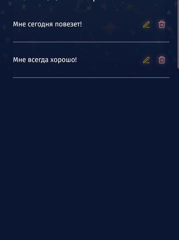 2_Screenshot_20200126-141956_Affirmation