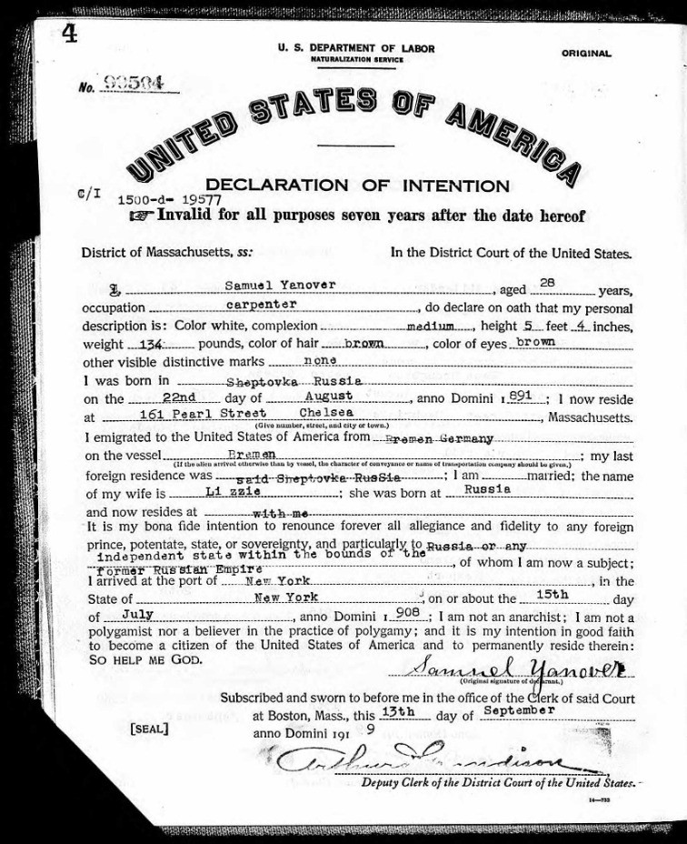 naturalization papers