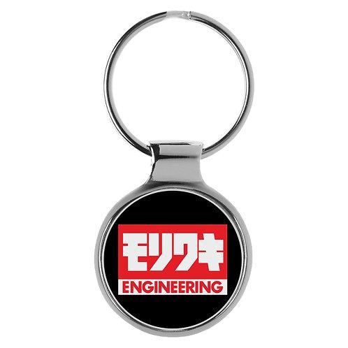 Moriwaki Engineering 3D Schlüsselanhänger Key Chain Ring A-90034