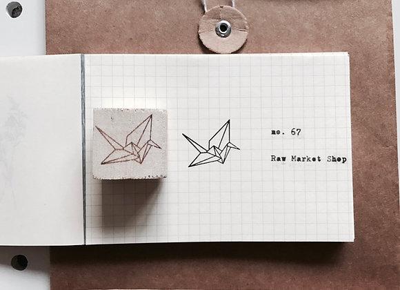 No. 67 Paper Crane