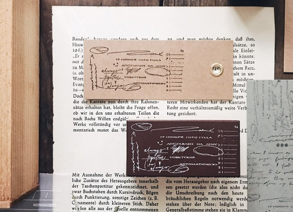 Mr Eggplants Doodle Notes: Receipt stamp