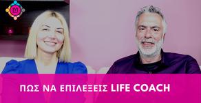 20.03.2020 // Collaborations Greece