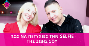 13.03.2020 // Collaborations Greece