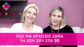 21.02.2020 // Collaborations Greece
