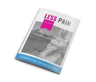 Less Pain - ebook GR.png