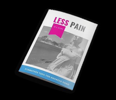 Less Pain - ebook GR.png