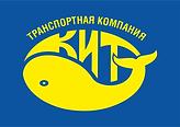 tk-kit.jpg