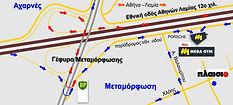Δείτε ανακυτικές οδηγίες για το πως θα φτάσετε στο MEGA GYM που βρίσκεται στο 12o χιλ. εθνικής οδού Αθγνών Λαμίας
