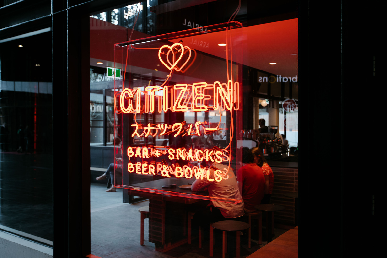 CITIZEN Family & Friends Opening - Neon