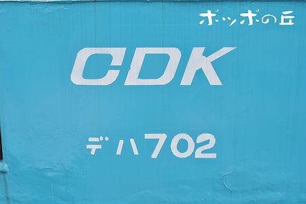 画像 256.jpg