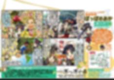 manga_3_s.jpg