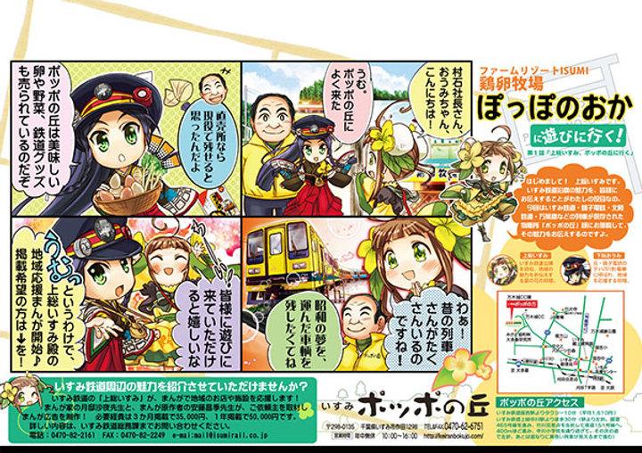 manga_1_s.jpg