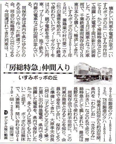 20150410朝日.jpg