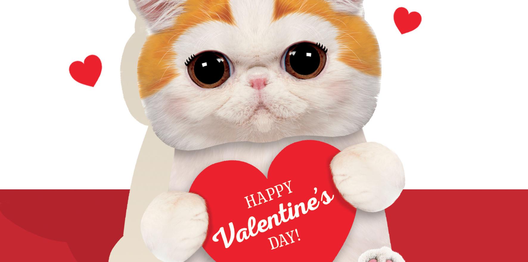 Valentine's Day Wobblers