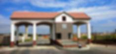 SPLE Gatehouse.jpg