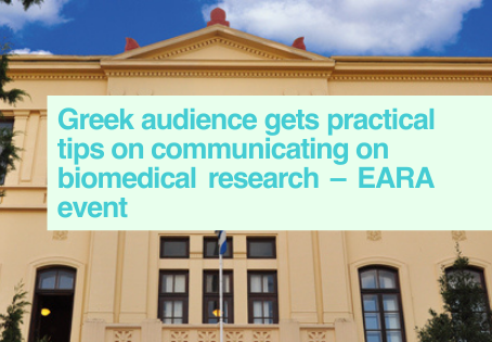 EARA event in Greece