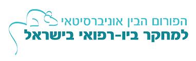 IUF logo.png