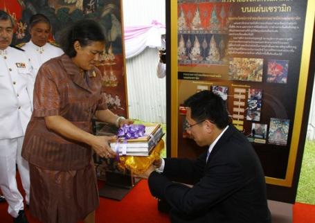 สมเด็จพระเทพรัตนราชสุดาฯ สยามบรมราชกุมารี เสด็จพระราชดำเนินไปทรงโปรดนิทรรศการพิเศษ เนื่องในวันอนุรัก
