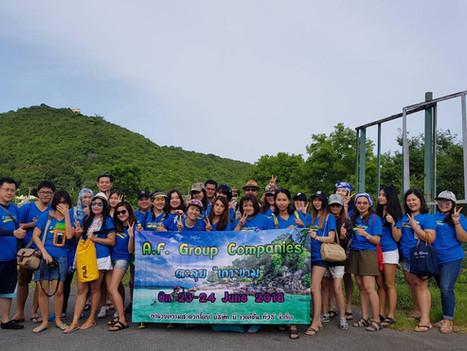 คอมพานี ทริปปี 2018 สถานที่เกาะขาม สัตหีบ วันที่ 23-24 มิถุนายน 2561