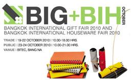 Ceramica Image Co., Ltd. ร่วมงานแสดงสินค้าในงาน BIG&BIH October 2010