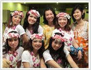 เอ.เอฟ.กรุ๊ป คอมพานี จัดงาน Sport Day and New Year Party วันที่ 19 มกราคม 2556