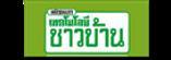 AAA Thailand