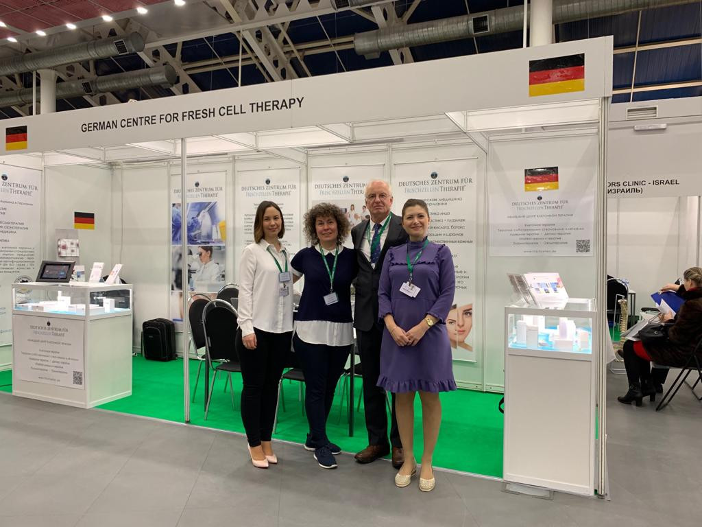 Moscow MedShow 2019