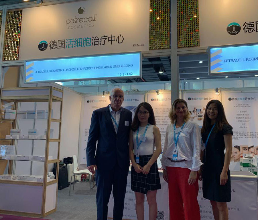 CIBE - China International Beauty Expo