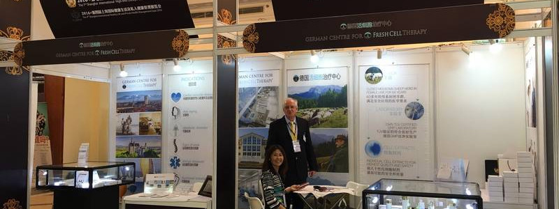 4th Shanghai International Healthy Life and Private Health Management Expo