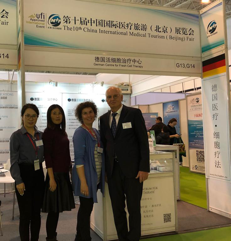 The 10th China International Medical Tourism (Beijing) Fair 2018