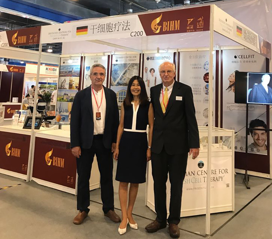 BIHM 2017 - The 6th Beijing International Top Health & Medical Exhibition