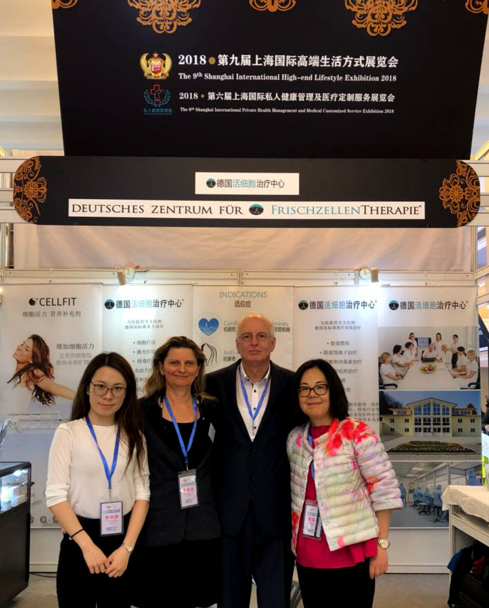 The 6th Shanghai International Private Health Management Expo 2018
