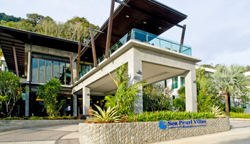Lobby Wyndham Sea Pearl Resort Phuket