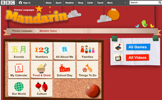 Explore the BBC Primary Languages website for online games, stories, and lessons