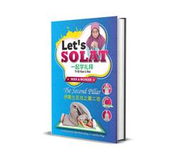 LET'S SOLAT (English + Mandarin)