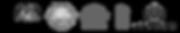 logo-berdaftar-dengan-1-768x174.png