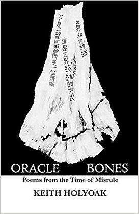 oracle bones.jpg