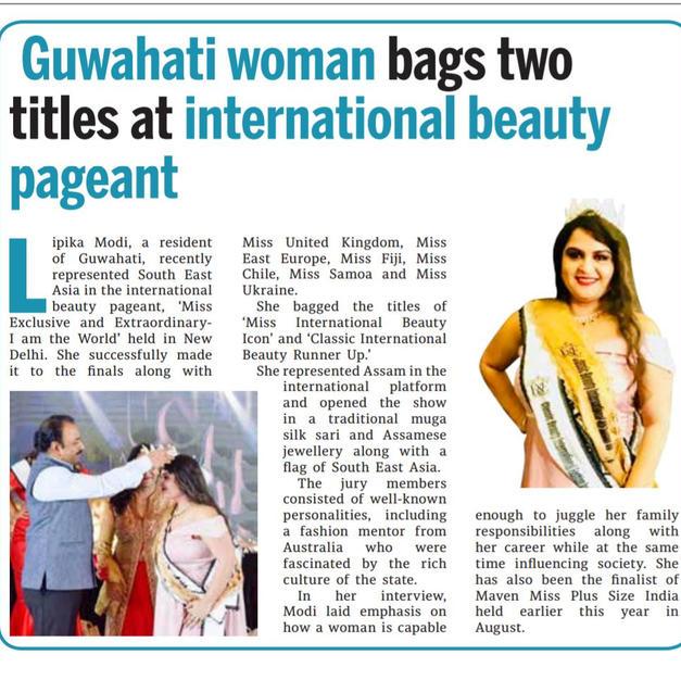 Press Guwahati Assam