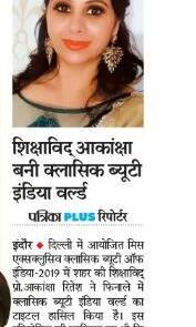 Press Indore Madhya Pradesh