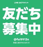 スクリーンショット 2021-02-19 18.31.46.png