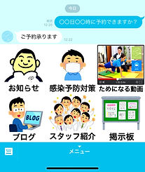 IMG_E7FAF7E96B93-1_edited.jpg