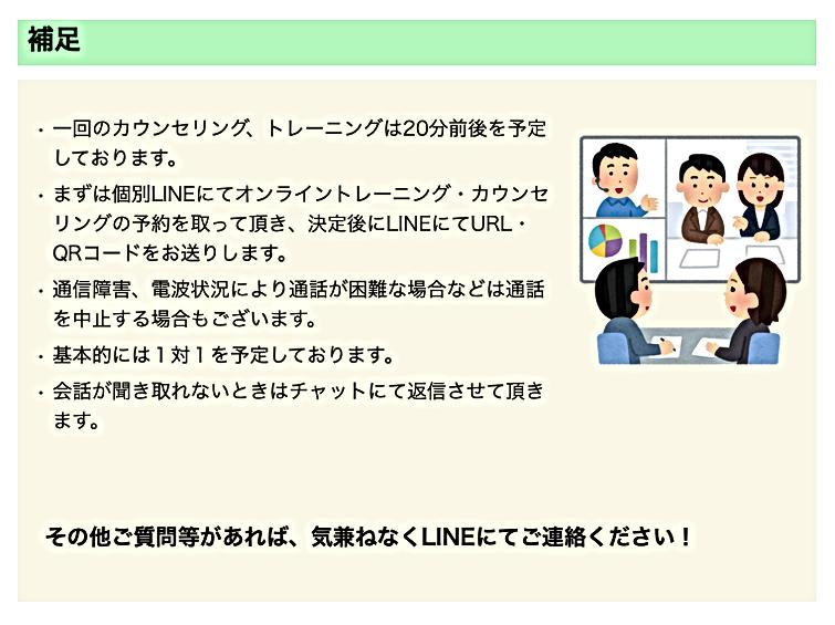 スクリーンショット 2020-04-20 21.32.01.png