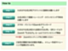 スクリーンショット 2020-04-20 21.31.04.png