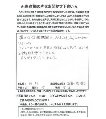 IMG_538794A48C8A-1.jpeg