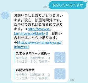 IMG_4244A53DFE83-1.jpeg